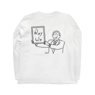令和ローマ字スーツ Long sleeve T-shirts
