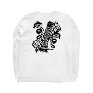 大親友 Long sleeve T-shirts