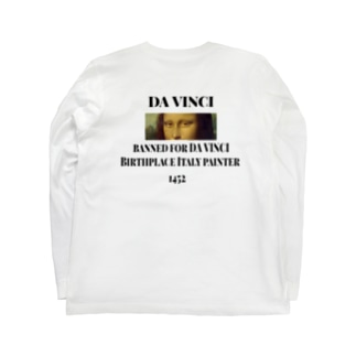 banned モナリザ Long sleeve T-shirts