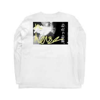 ブルーアイズを破壊するN Long sleeve T-shirts