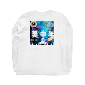 美中年 Long sleeve T-shirts