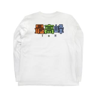 最高峰 Long sleeve T-shirts