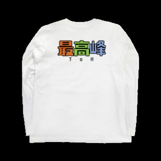 Chihiro Araiの最高峰 Long sleeve T-shirtsの裏面