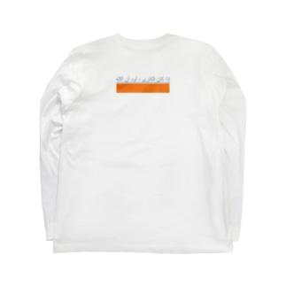 「カレーなら食べたい」アラビア語3 Long sleeve T-shirts