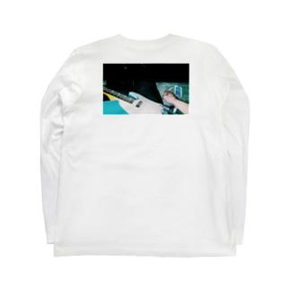先輩のギターと煙草 Long sleeve T-shirts