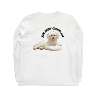 じんめん Long sleeve T-shirts