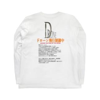 ドローンでリアルなインフォ Long sleeve T-shirts