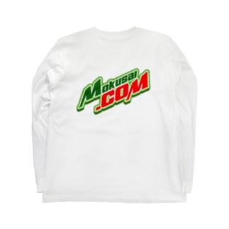 食べモク 其の1 Long sleeve T-shirts