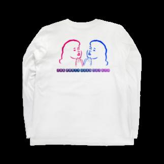 すぎやんa.k.a.やんすぎのgirls Long sleeve T-shirtsの裏面