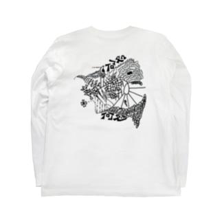 竹下キノの店のどこかの街の絵 Long sleeve T-shirts