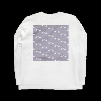 なるのパターン(大丈夫。生きて。それだけでいいから。) Long sleeve T-shirts