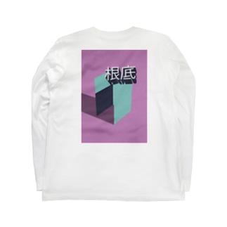 塩と肝 Long sleeve T-shirts