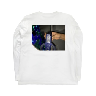 うちのwifi Long sleeve T-shirts