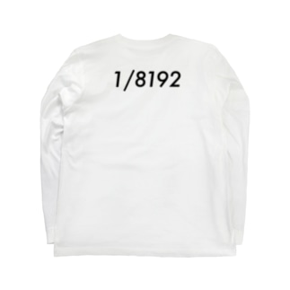 GOD Long sleeve T-shirts
