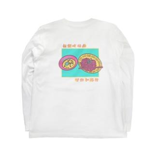 拉麺♥少女 Long sleeve T-shirts