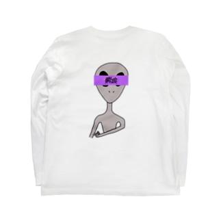乱用中毒 Long sleeve T-shirts