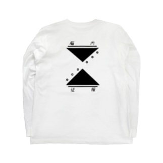 nounaiseifuku Long sleeve T-shirts
