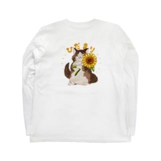 ひだまり&真代 Long sleeve T-shirts