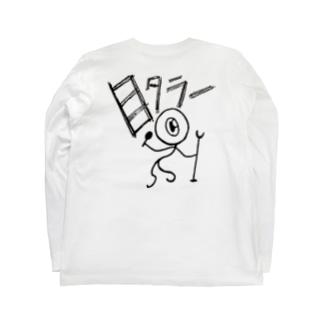 メタラーの目タラ君 Long sleeve T-shirts