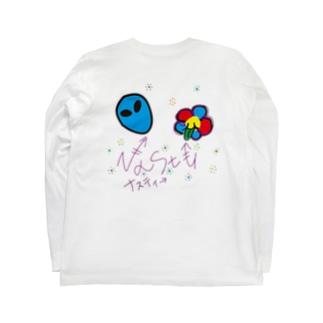 ナスティーちゃん Long sleeve T-shirts