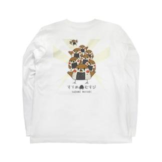 """""""すずめのおみせ"""" SUZURI店のすゞめむすび(整列color) Long Sleeve T-Shirtの裏面"""