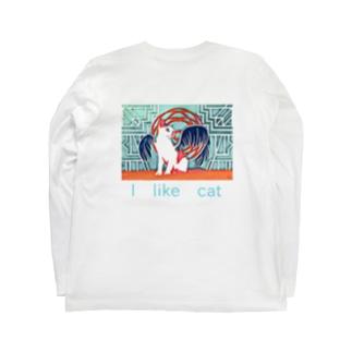 I like cat  〜猫愛好家宣言〜 Long sleeve T-shirts