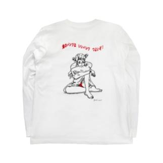 鬼のパンツはいいパンツ Long sleeve T-shirts