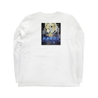 仮面舞踏会 Long sleeve T-shirts