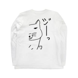 物陰から覗くチベスナさん Long sleeve T-shirts