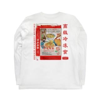侍道庭宴レトロパッケージ Long sleeve T-shirts