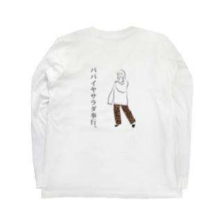 パパイヤサラダ奉行さん Long sleeve T-shirts
