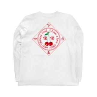 中華(桜桃尻)中毒 Long sleeve T-shirts