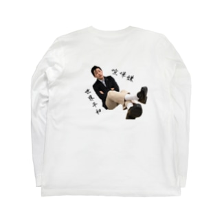 Yankeeなore tshirt Long sleeve T-shirts