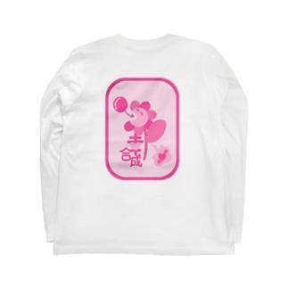 幸合成❤︎ロンT Long sleeve T-shirts
