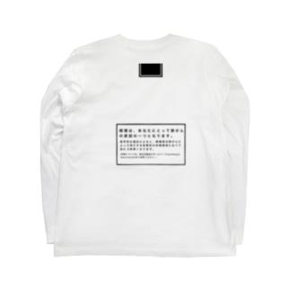 レトロ タバコT Long sleeve T-shirts