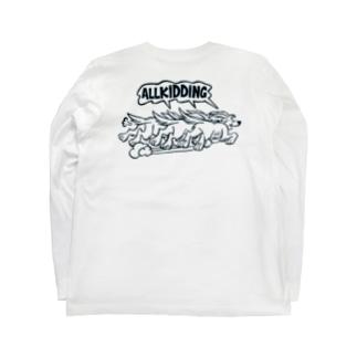 ALLKIDDING ロングスリーブTシャツ Long sleeve T-shirts