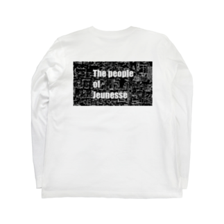 watakkoのthe  people  of jeunesse Long sleeve T-shirts