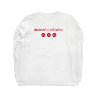♨︎ Long sleeve T-shirts