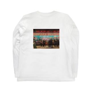 真夜中の遊園地 Long sleeve T-shirts
