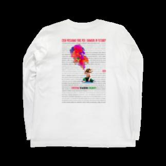 UNIREBORN WORKS ORIGINAL DESGIN SHOPのCOSA POSSIAMO FARE PER I BAMBINI IN FUTURO? Long sleeve T-shirts