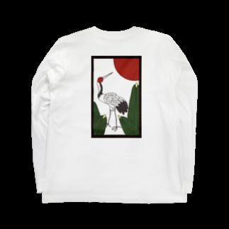 おやすみメリーゴーランドの花札 -松- Long sleeve T-shirtsの裏面