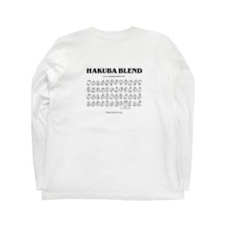 HAKUBA COFFEE STAND オリジナルロゴ入りロンT Long sleeve T-shirts
