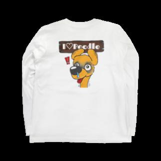 Hi-BoのI Love Poodle(ビクッ!!) Long sleeve T-shirts
