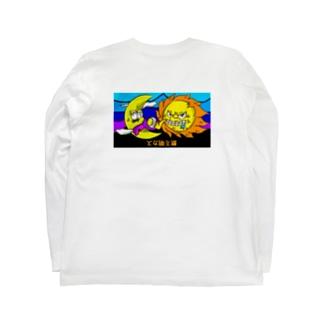 Ryu.の飲ミ明カス Long sleeve T-shirts