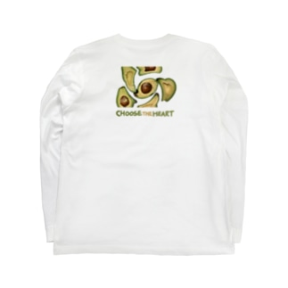 アボカドハート Long sleeve T-shirts
