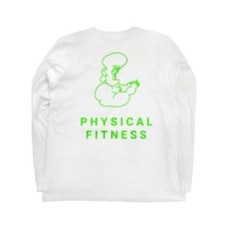 体力勝負 Long sleeve T-shirts