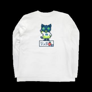 87Eのにゃすく対策 Long sleeve T-shirts