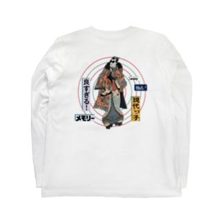 しゃれとんしゃ〜 Long sleeve T-shirts