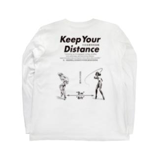 濃厚接触禁止 Long sleeve T-shirts