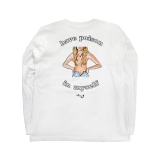 L/S tee 6/2発注分 Long sleeve T-shirts